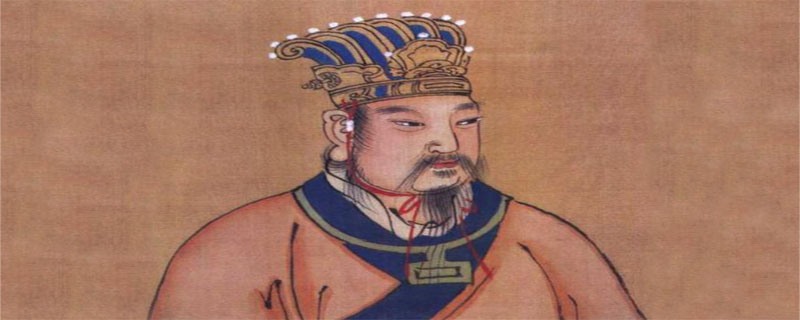 西周皇帝列表