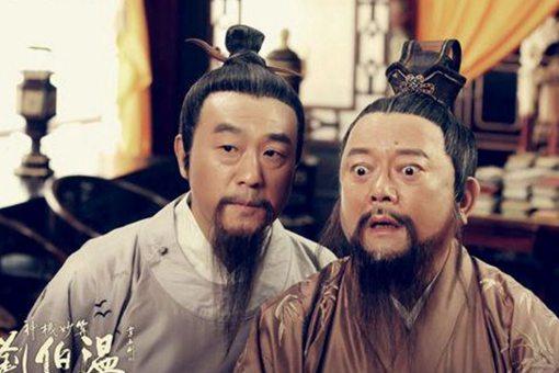 为何刘伯温才被封了伯爵?为何没有被封公爵?