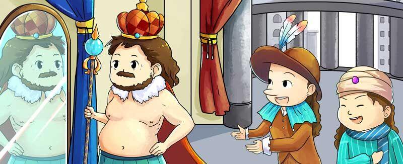 皇帝的新装故事