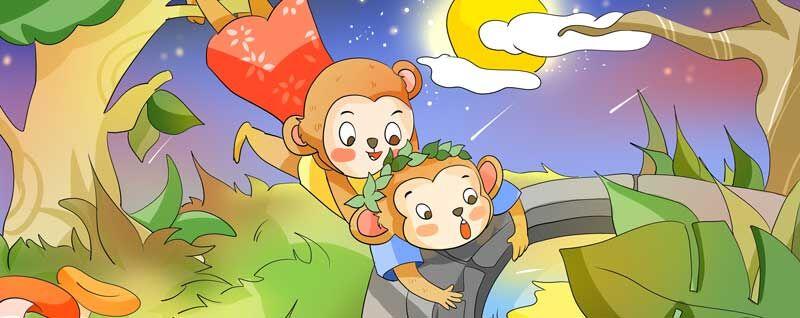 猴子捞月的故事