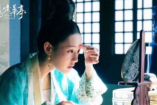 鹤唳华亭陆文昔嫁给萧定棠了吗?萧定棠为什么要娶陆文昔?