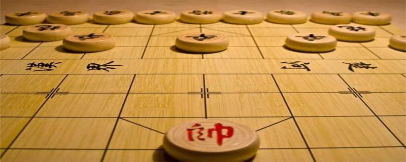 象棋走法口诀表