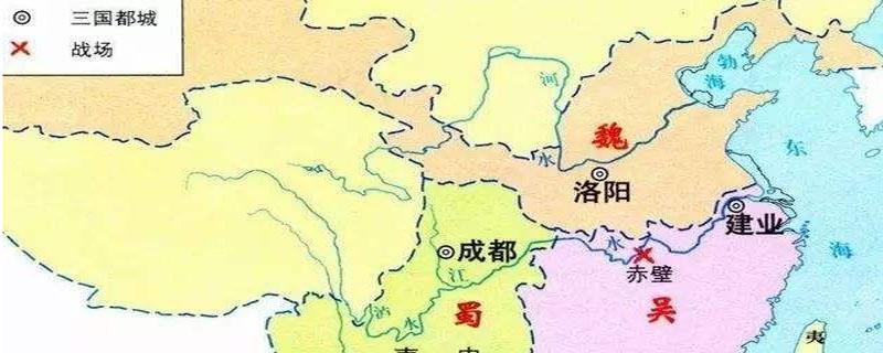 三国吴国是怎么灭亡的