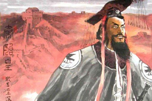 秦始皇到底是很丑还是很帅?