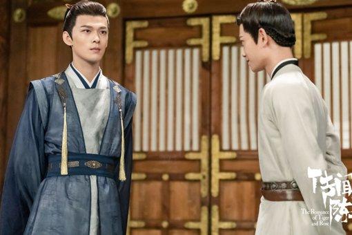 传闻中的陈芊芊陈芊芊和裴恒完婚了吗?韩烁会不会黑化?