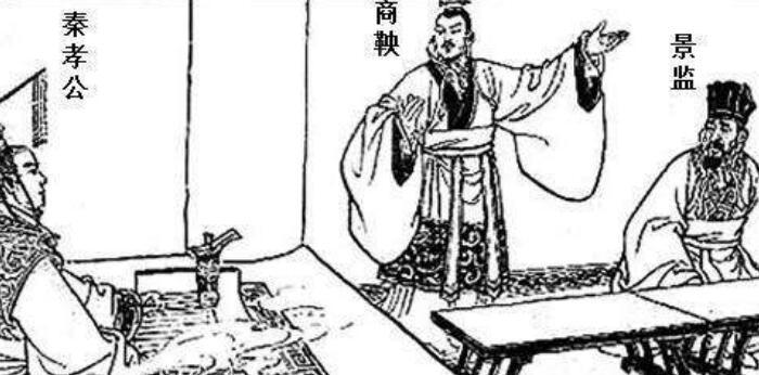 商鞅有没有后代,历史上商鞅的后代都有谁(后代都被杀了)
