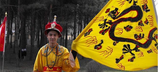 满族正黄旗是什么,爱新觉罗都是正黄旗吗
