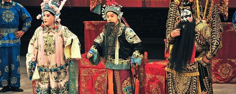 京剧最基本的两种声腔