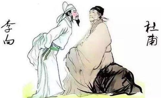 李白是诗仙还是诗圣