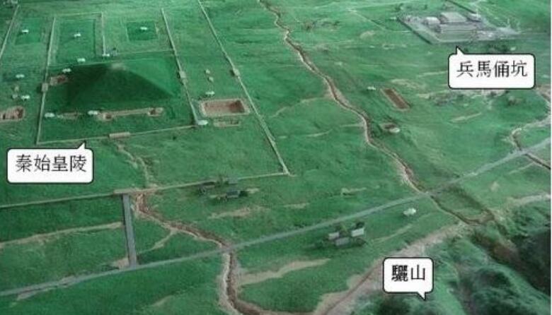 秦始皇陵在哪里(陕西省西安市),秦始皇陵为什么不敢挖