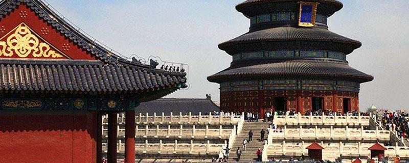 古代中国的别称