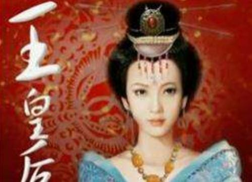 李隆基的皇后是谁,李隆基皇后是王皇后、杨氏元献皇后、武氏贞顺皇后