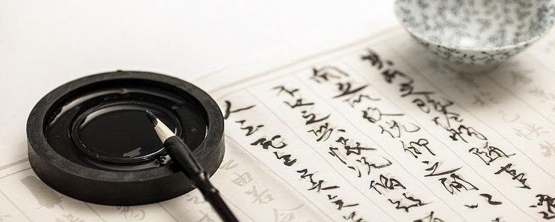 张骞不失汉节文言文翻译