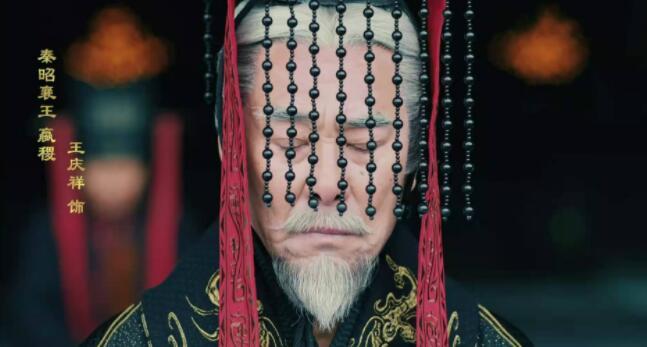 《大秦帝国之天下》临开播前,为何突然改名《大秦赋》