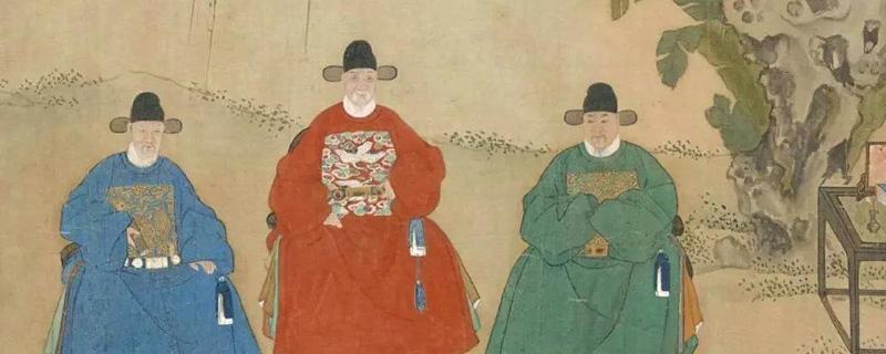 清朝官员年终奖是什么