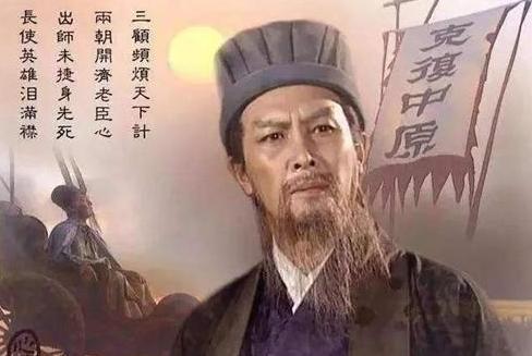 邓艾偷渡阴平抵达蜀中后发现诸葛亮的石碑,上面是什么内容?