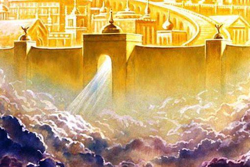 新耶路撒冷是什么意思