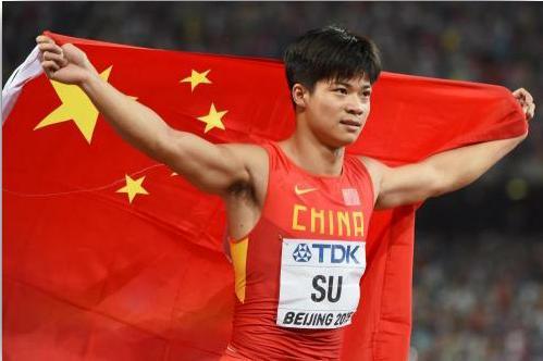 奥运会百米短跑运动员苏炳添是广东中山哪里人